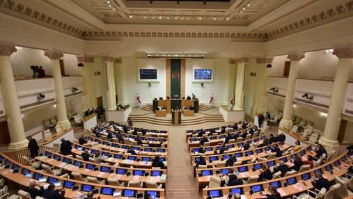 Новий парламент Грузії розпочав свою роботу без опозиціонерів