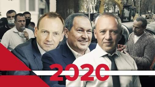 Горілчаний король, ковбасний магнат та винуватець смертельної ДТП: хто став мером у 2020 році