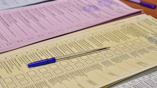 НАЗК попередило про затримки із спецперевірками щодо місцевих виборів