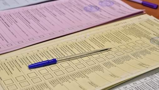 НАПК предупредило о задержках со спецпроверками местных выборов