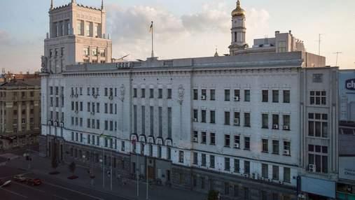 Харківська міська рада попросила у Верховної про нові вибори мера