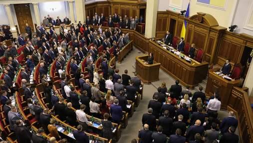 Вічний Аваков і 2 уряди: яким був 2020 в політичному житті України