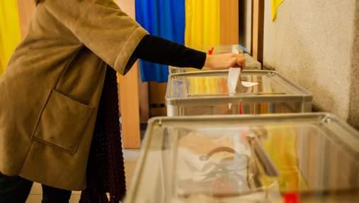 ЦВК визначила розмір застави на повторних місцевих виборах: скільки доведеться заплатити
