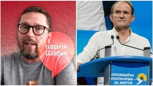 """Стоит ли запрещать """"Партию Шария"""" и ОПЗЖ: опрос"""