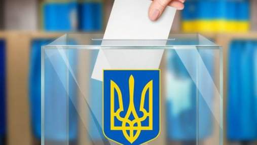 Коли нарешті відбудуться позачергові вибори в Харкові: у Верховній Раді зареєстрували постанову