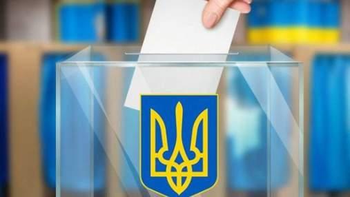 Когда состоятся внеочередные выборы в Харькове: в Верховной Раде зарегистрировали постановление