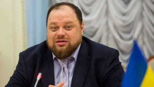 ЦВК та Рада повинні реагувати, – Стефанчук про ймовірний російський паспорт Аксьонова