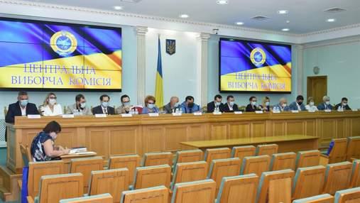 ЦВК звернеться до суду через невстановлення результатів виборів на 87 окрузі на Франківщині