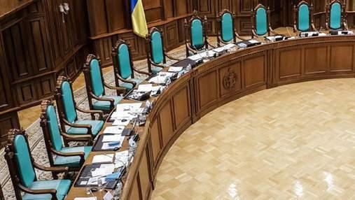 КСУ розгляне конституційність скасування мажоритарної системи виборів