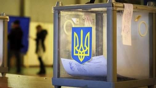 У Києві судитимуть голову виборчої комісії: подала неправдиві результати