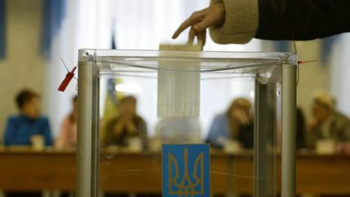 Живуть від виборів до виборів, – експерти про плітки щодо позачергових виборів президента