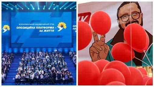 Попри 7 років війни: проросійські партії продовжують користуватися підтримкою українців