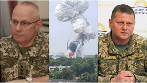Главные новости 27 июля: новый главнокомандующий ВСУ, мощный взрыв на химзаводе в Германии