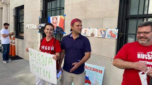 """""""Россия без Путина"""": в Нью-Йорке и Берлине прошли акции протеста из-за выборов в Госдуму"""