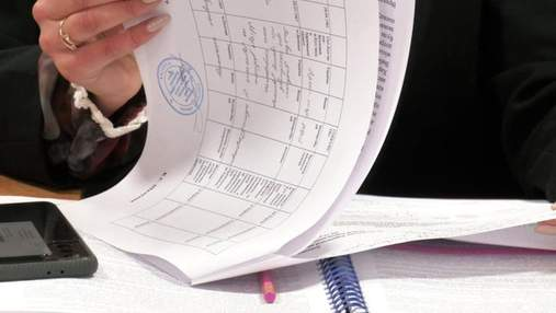 В Харькове кандидаты в мэры могут официально начинать агитацию