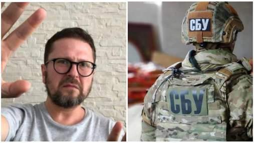 """СБУ оголосила підозру ще трьом особам, причетним до """"Партії Шарія"""""""