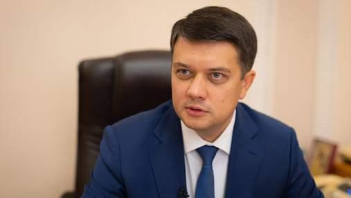 Разумков исключил возможность поменять местами парламентские и президентские выборы