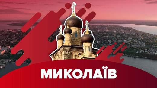 Екзитполи у Миколаєві: Сєнкевич упевнено перемагає Чайку